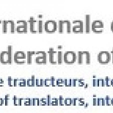 فدراسيون بينالمللي مترجمان